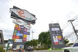 plus mall